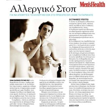 Inner_menshealth_article__2_